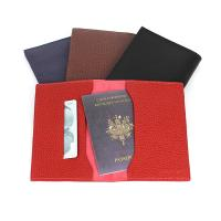 Passport cover|Laurige|passport holder|document holder|ticket holder|travel document|leather small goods|holiday|