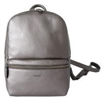Ladies Backpack|Picard|ladies small backpack|backpack|rucksacks|school bags|travel bags|Silver