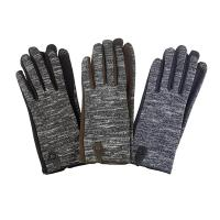 Santacana|The Tannery|Knitted wool gloves|ladies wool gloves|luxury wool gloves|gifts for her|gifts for Christmas|